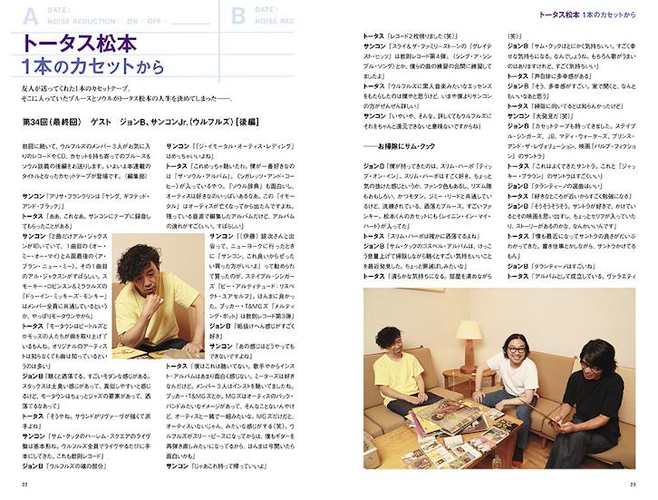 BSR150_022-23