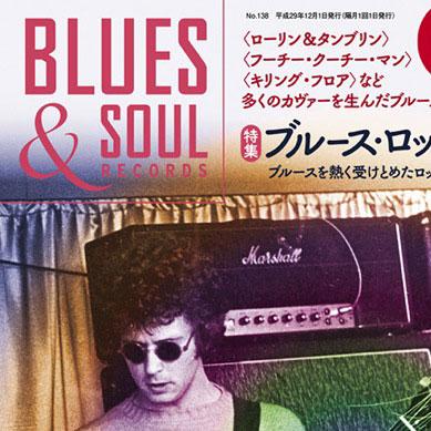 Delmark Records アーカイブ | blues & soul records