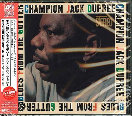 Champion Jack Dupree/Blues from the Gutter