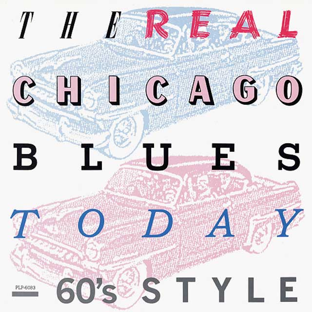 chicagoblues60s