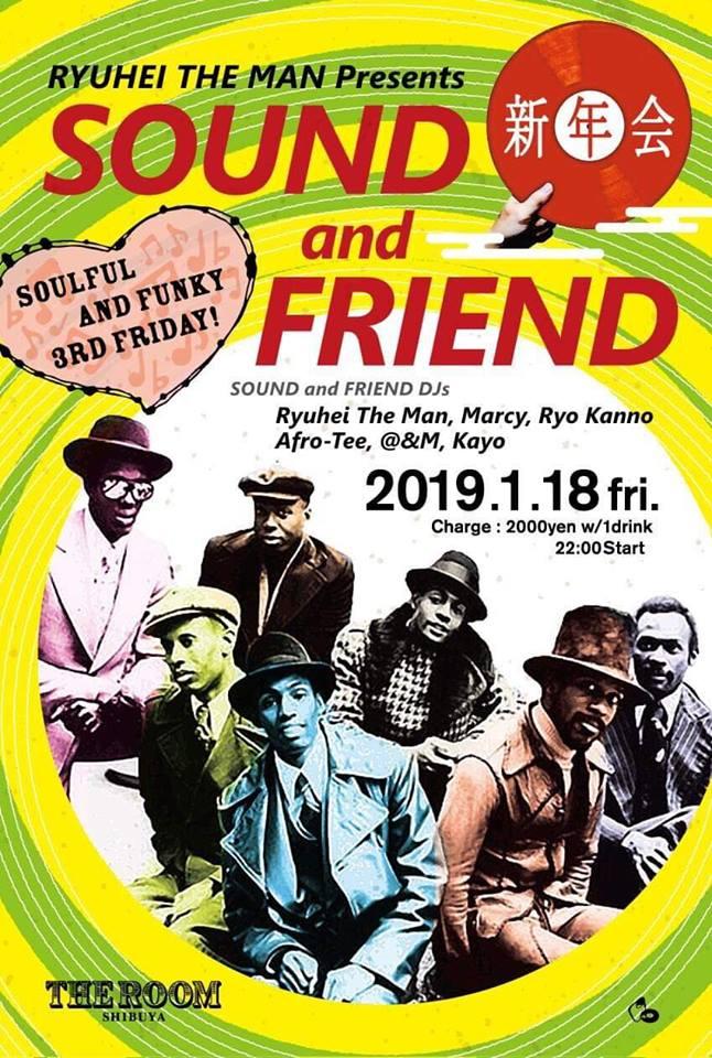 SOUND and FRIEND 新年会