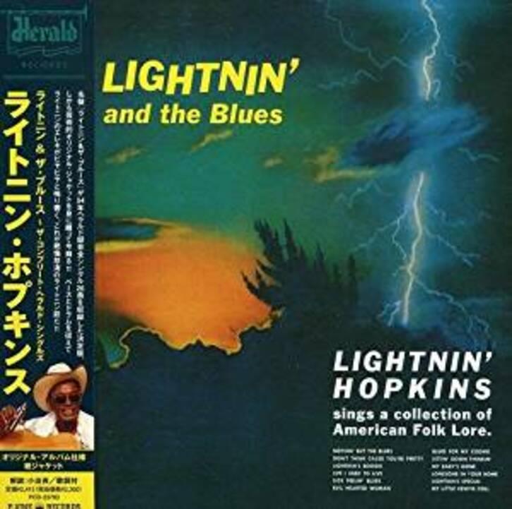 ライトニン&ザ・ブルース~コンプリート・ヘラルド・シングルズ