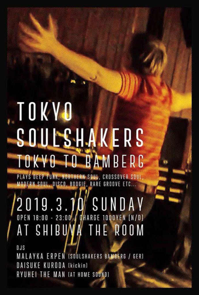 TOKYO SOULSHAKER