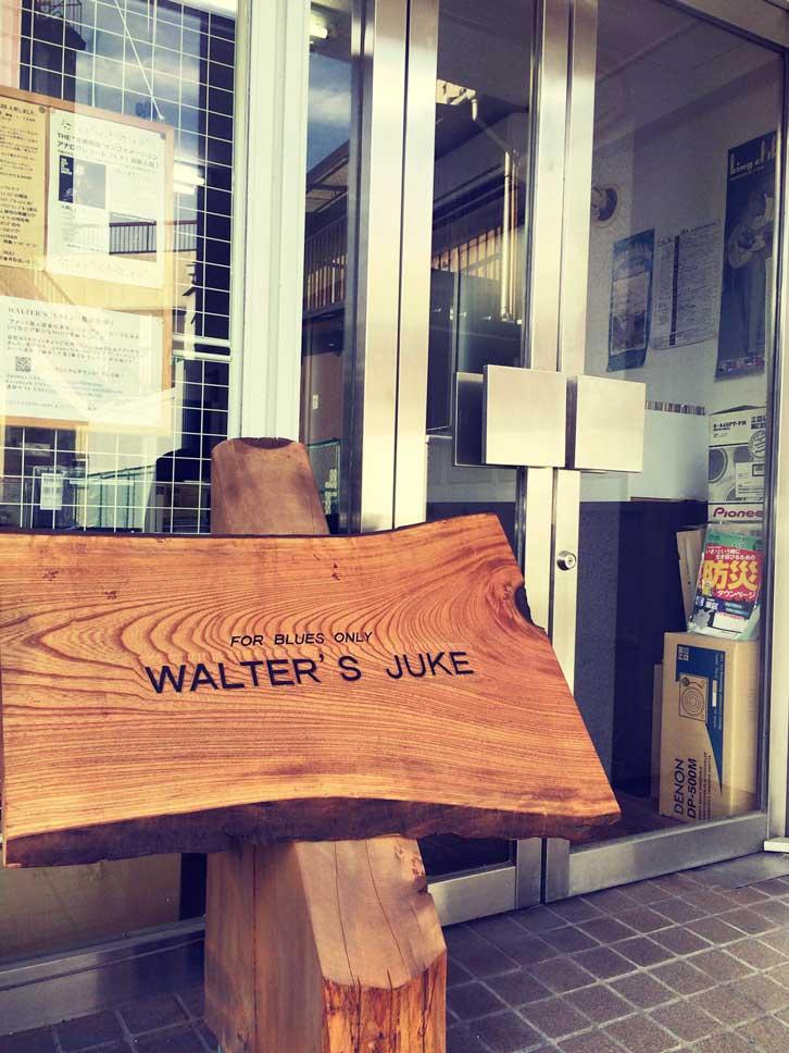 Walter'sJuke_Store