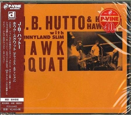 J.B. Hutto / Hawk Squat