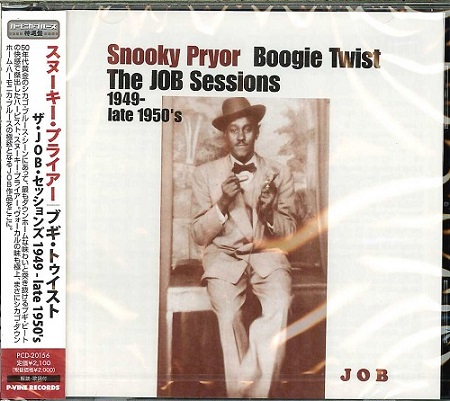 Snooky Pryor / Boogie Twist-The JOB Sessions 1949 - late 1950's
