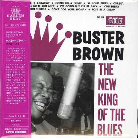 BUSTER BROWN / FANNIE MAE