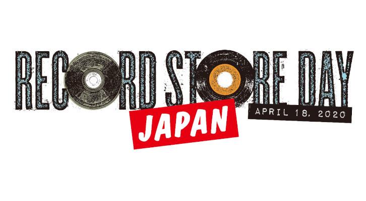 200307_recordstoreday